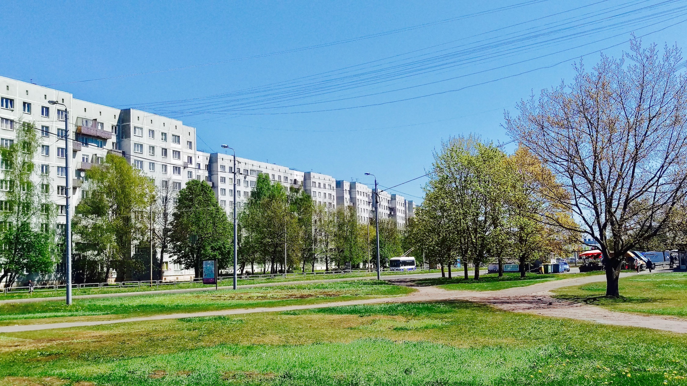 "The ""Wall"" of residential buildings built in Soviet era"