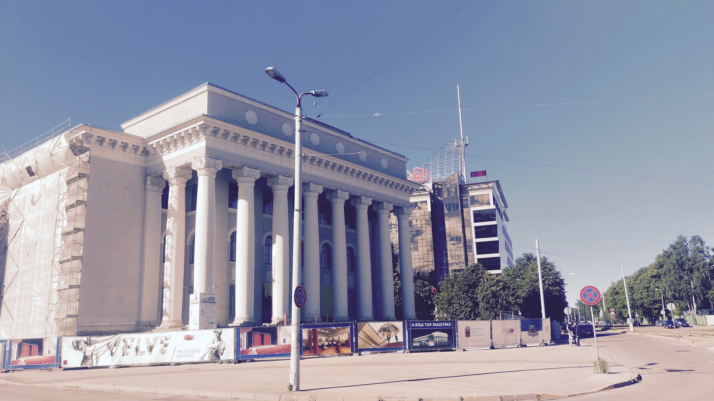 VEF Culture Palace - a venue for various cultural events