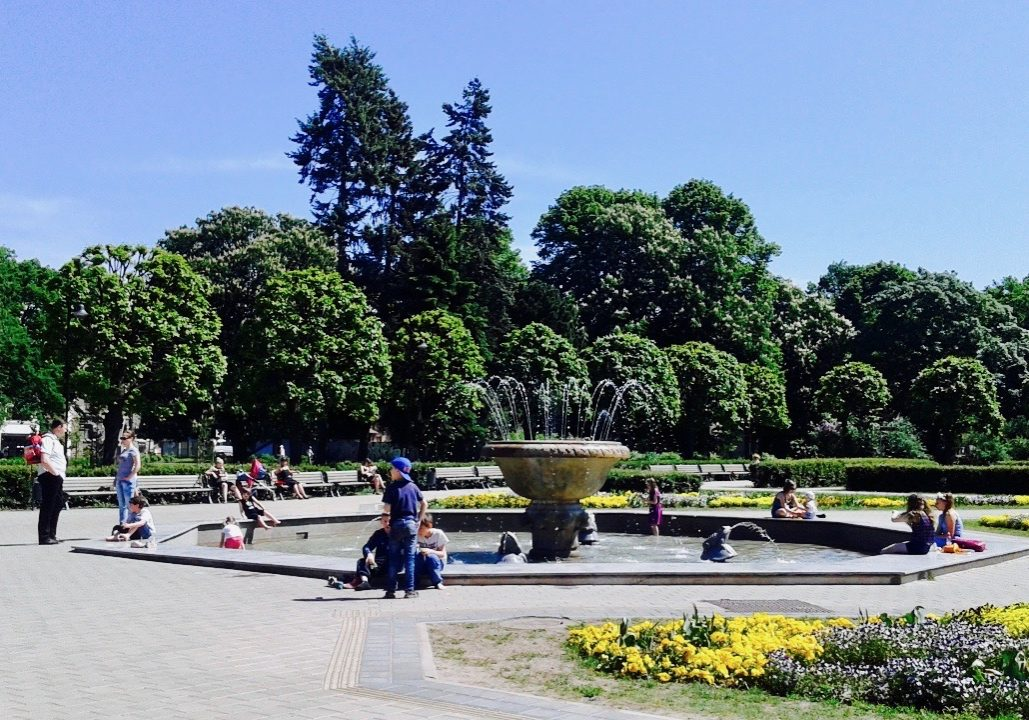 Ziedoņdārzs Park