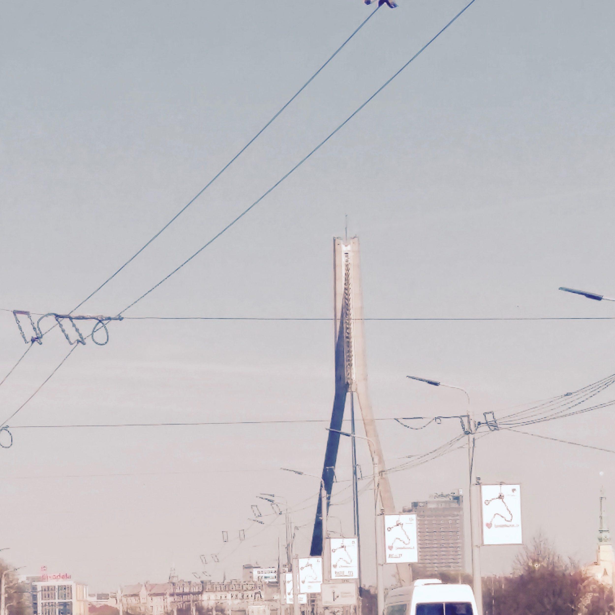 Kipsala is connected to city Center by Vanšu bridge