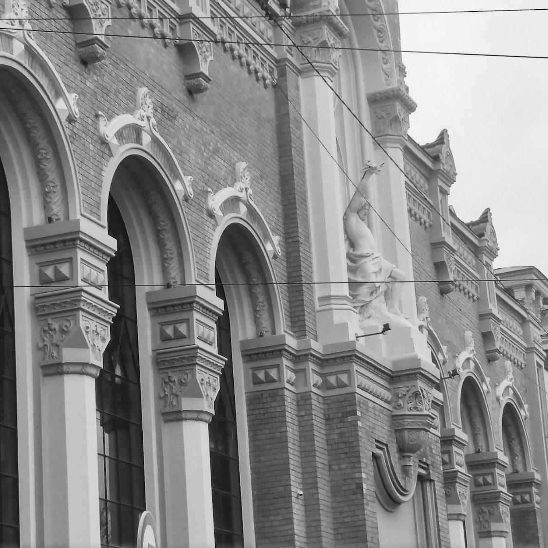 VEF building facade
